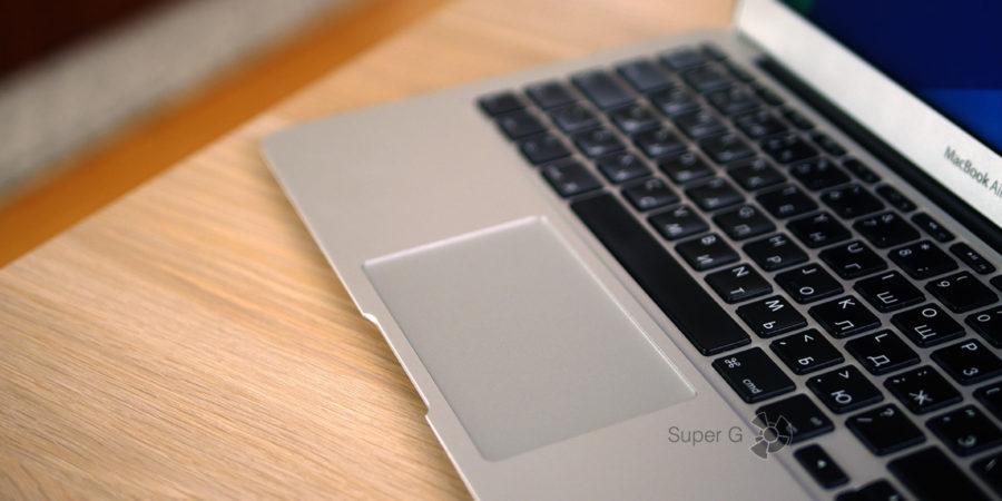 Большой тачпад MacBook Air