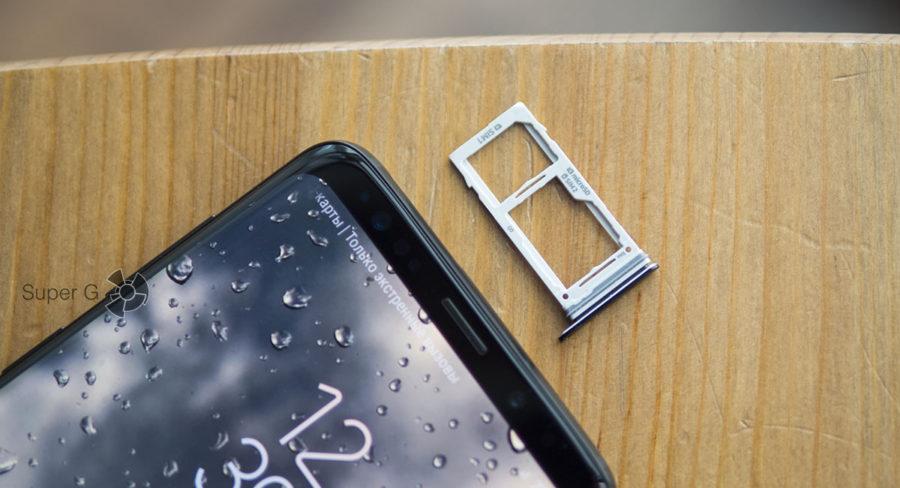 Samsung Galaxy S9 Plus Dual SIM Duos
