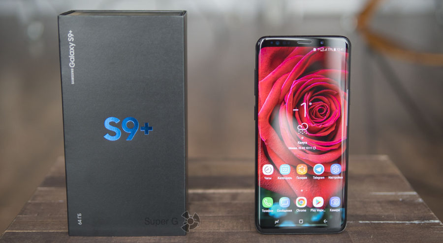 Распаковка Samsung Galaxy S9 Plus