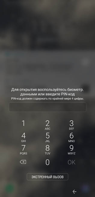 Мелкий циферблат на заблокированном Samsung Galaxy S9 Plus