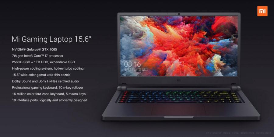 Xiaomi Mi Gaming Notebook 15.6 еще раз ключевые характеристики
