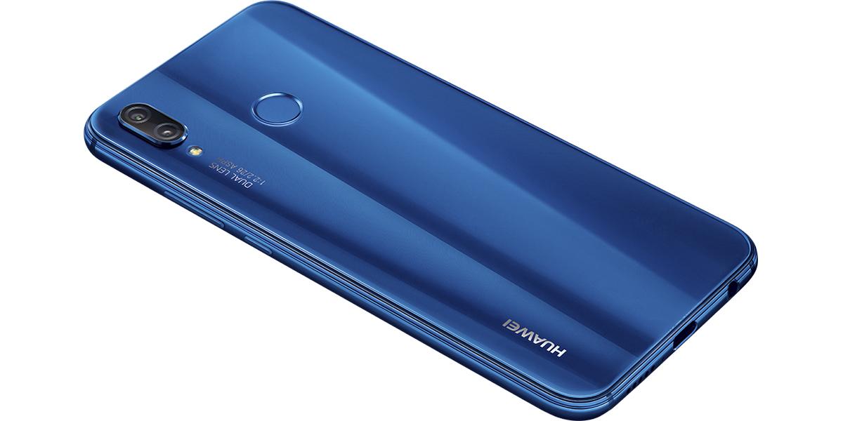Купить Huawei Nova 3E (в синем цвете)