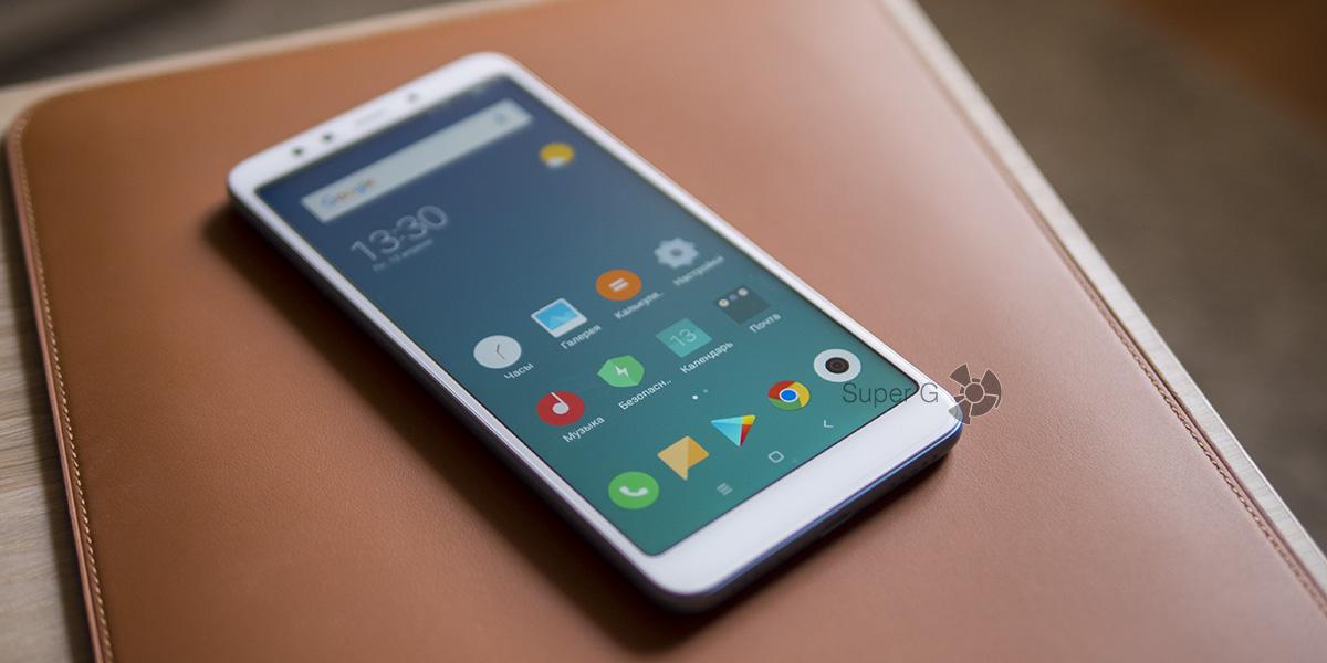 Отзывы Xiaomi Redmi 5