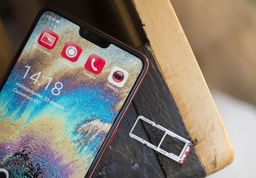 Oppo F7 порадовал независимыми слотами под две SIM-карты и карту памяти