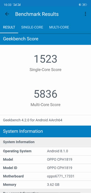 Тест производительности Oppo F7 в Geekbench 4