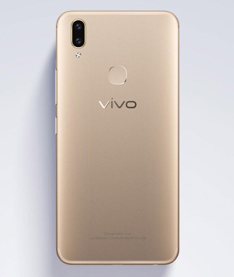 Vivo V9 золотой