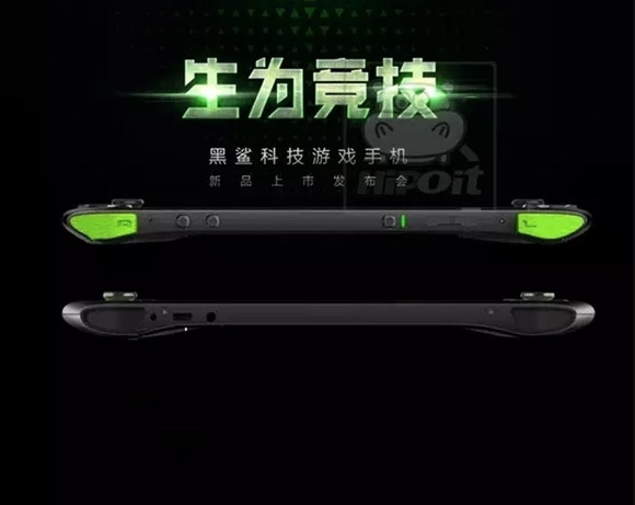 Xiaomi Black Shark will released 13 april