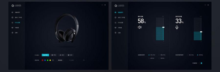 ПО для наушников Mi Gaming Headset