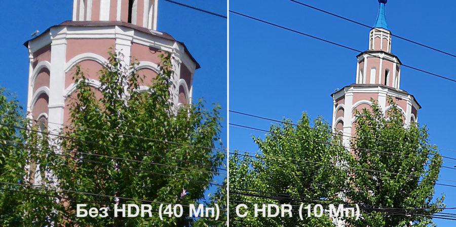 100-процентный кропы снимков без HDR и с HDR (справа)