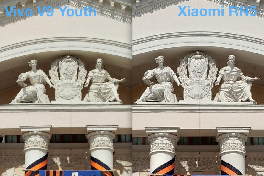 Сравнение камер Vivo V9 Youth и Xiaomi Redmi Note 5 Pro