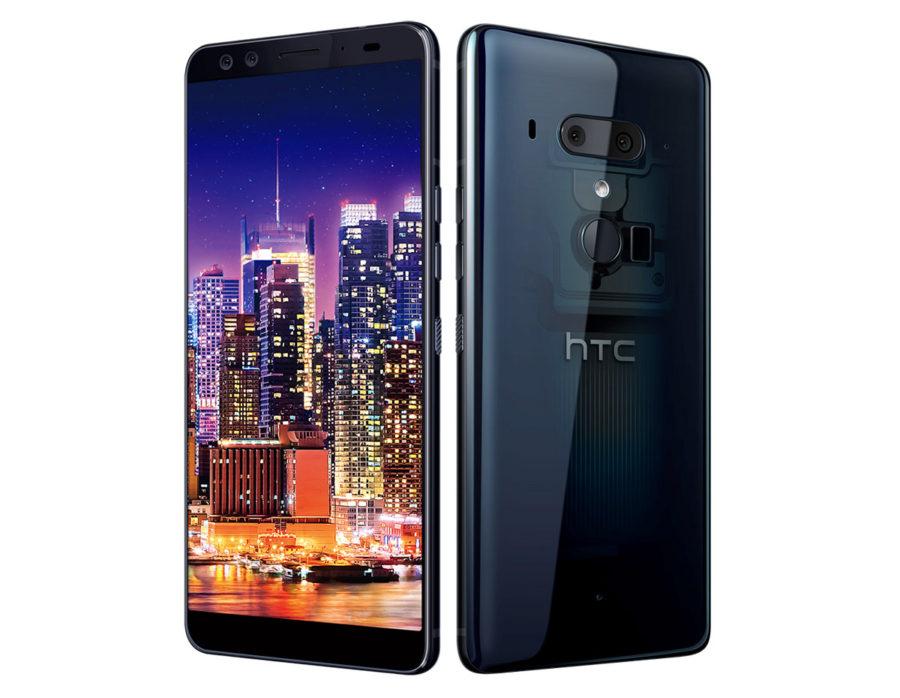 HTC U12+ цвета
