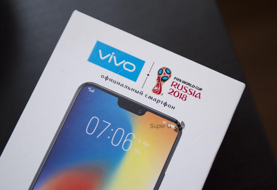 Vivo - официальный спонсор чемпионата мира по футболу