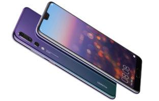 Сумеречный Huawei P20 Pro купить