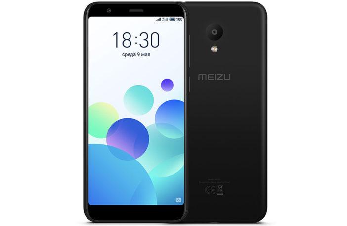 Meizu M8c купить