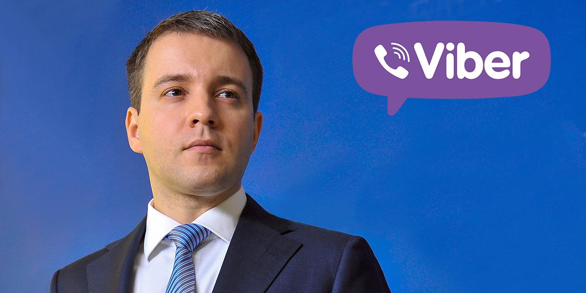 Viber ждёт та же участь, что и Telegram