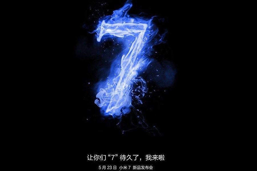 Xiaomi Mi7 дата выхода