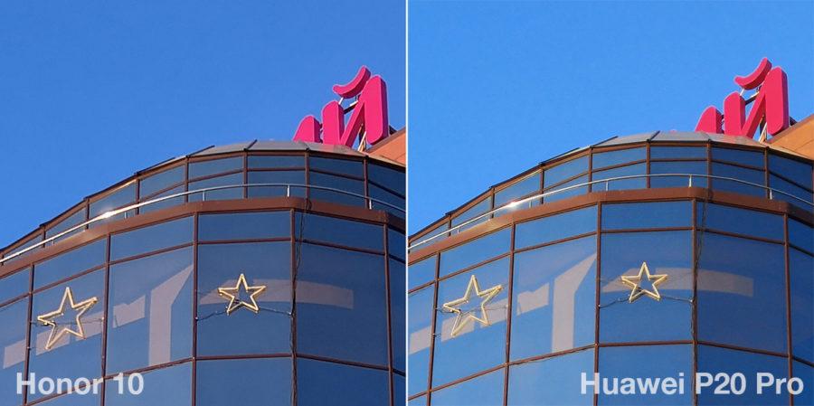 Сравнение камер Honor 10 и Huawei P20 Pro (4)