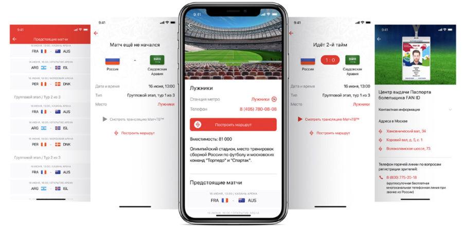Moscow Metro app