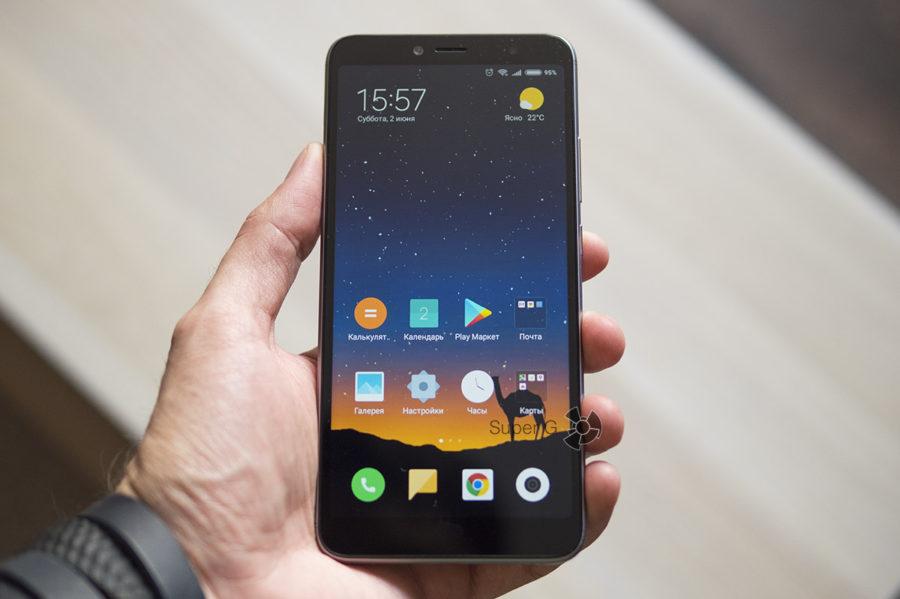 Экран Xiaomi Redmi S2 слишком тусклый