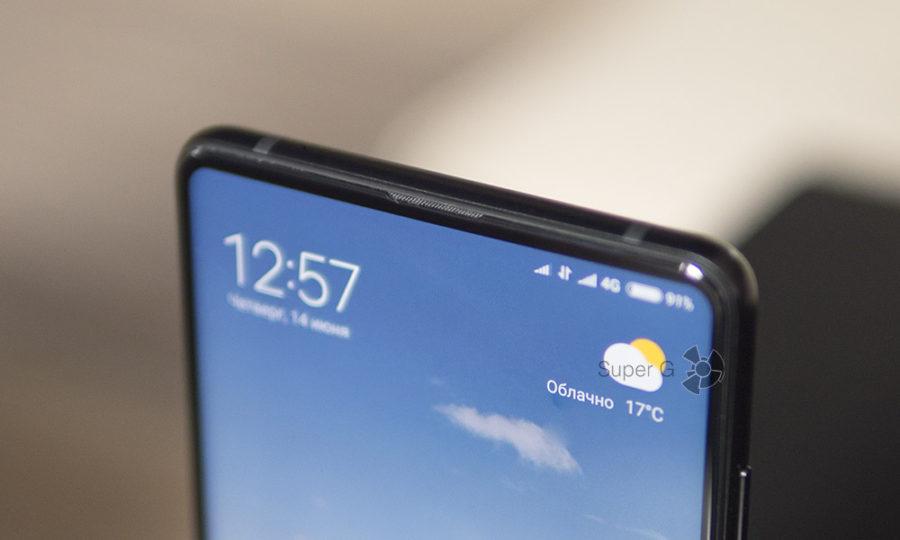 Разговорный динамик Xiaomi Mi MIX 2S