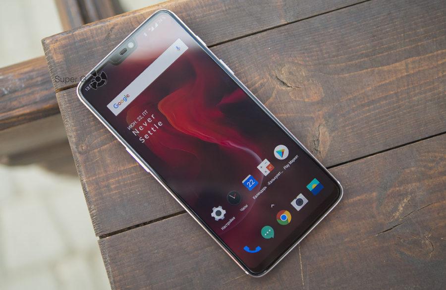 Смартфон OnePlus 6 цена