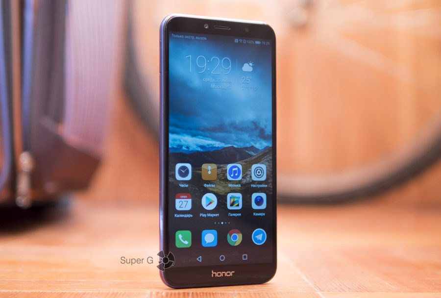Смартфон Honor 7C