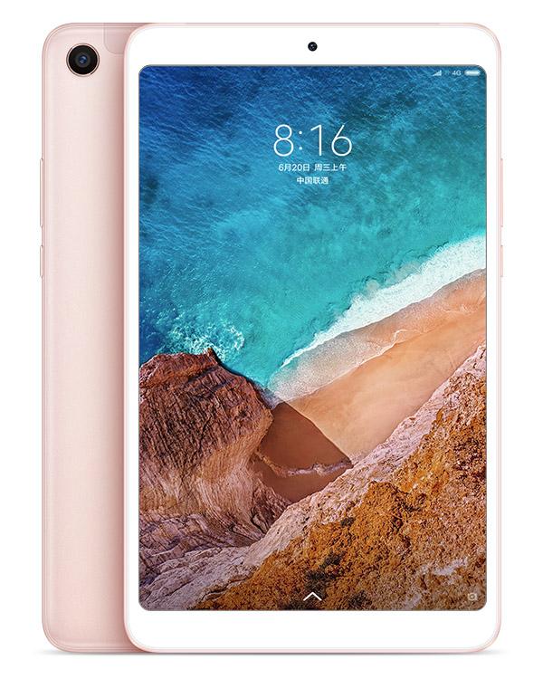 Розовый Xiaomi Mi Pad 4