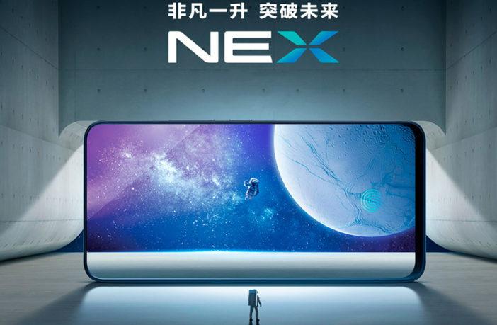 Характеристики Vivo NEX утекли в Сеть через китайский магазин