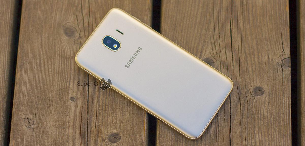Samsung Galaxy j4 (2018) сзади