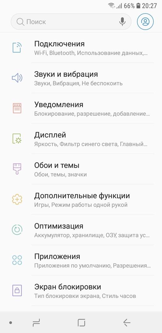 Samsung Galaxy J6 (2018) с кнопками