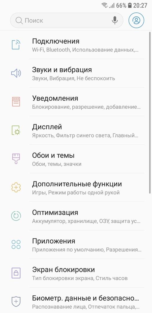 Samsung Galaxy J6 (2018) без кнопок