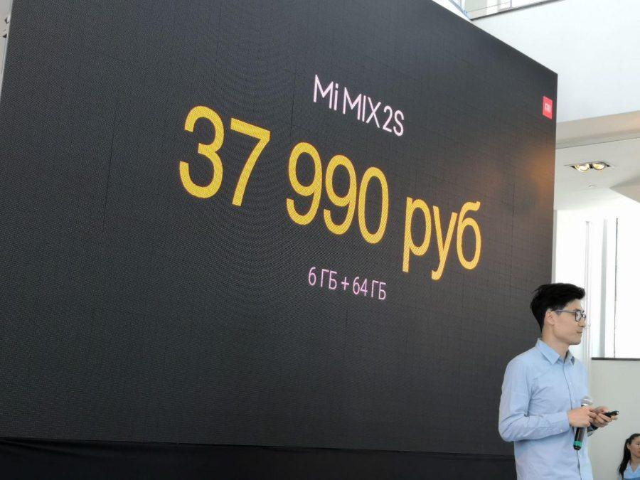 Цена Xiaomi Mi Mix 2S 6 / 128 ГБ