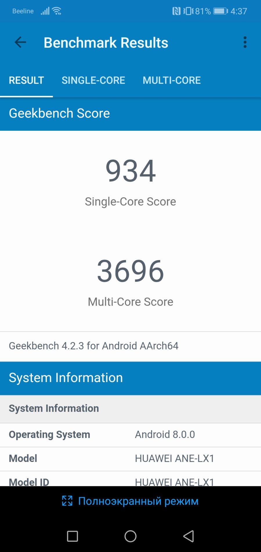 Huawei P20 Lite Geekbench4