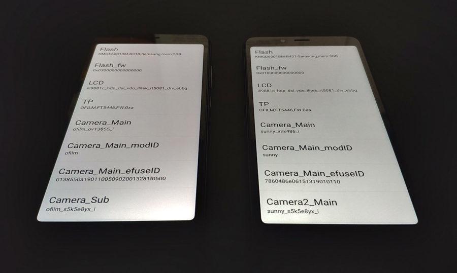 Слева экран Xiaomi Redmi 6A, а справа Redmi 6