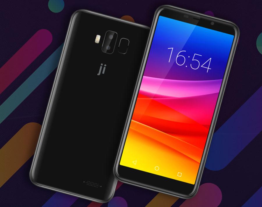 Jinga Joy PRO цена
