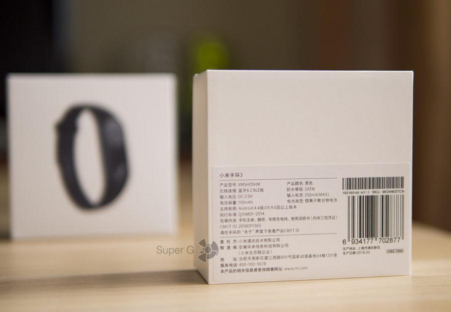 Распаковка Xiaomi Mi Band 3