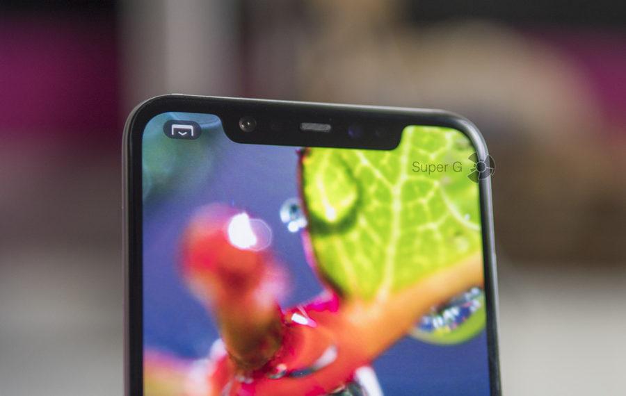 Специальная иконка для быстрого скрытия выступающей чёлки экрана