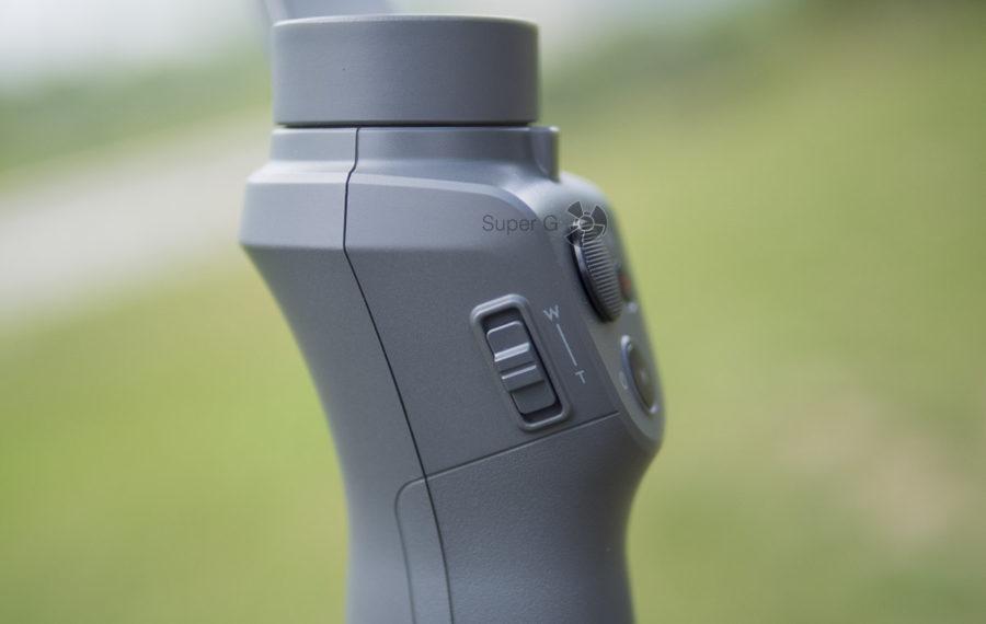 На корпусе DJI Osmo Mobile 2 есть кнопки зума