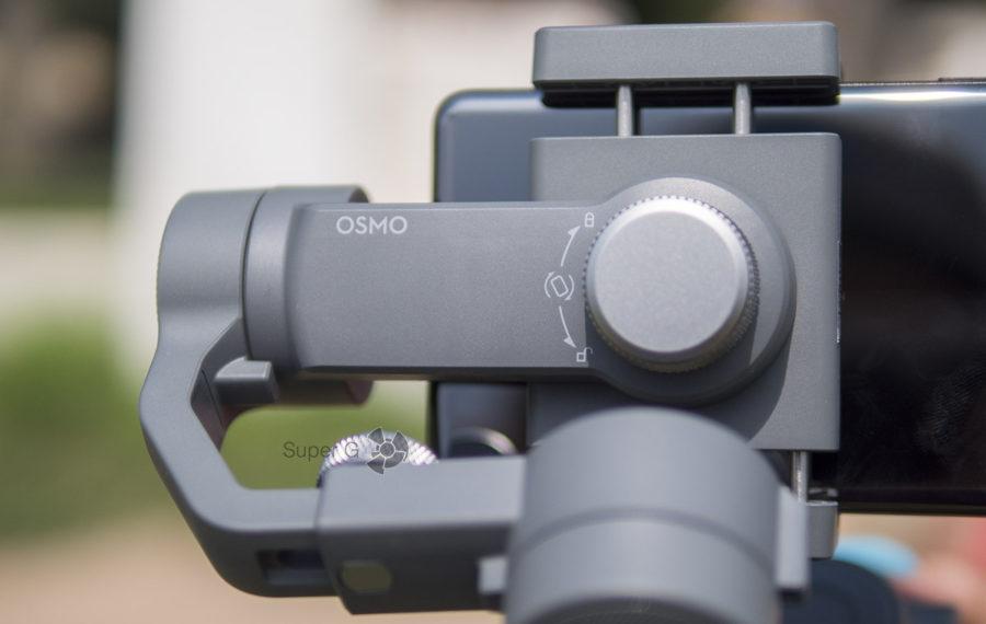 Регулировка кронштейна DJI Osmo Mobile 2 для смартфона