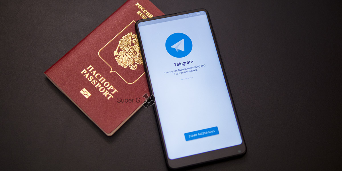 Что такое Telegram Passport?