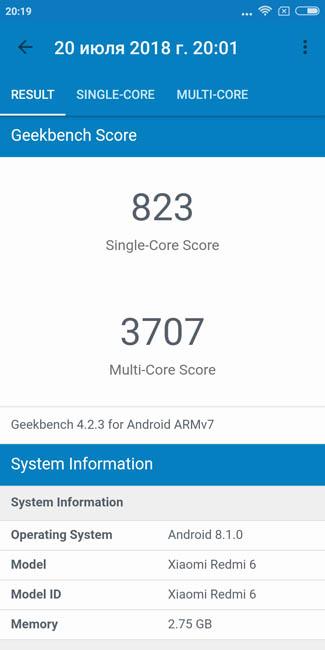 Тест Xiaomi Redmi 6 в Geekbench 4