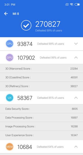 Тест AnTuTu Xiaomi Mi8