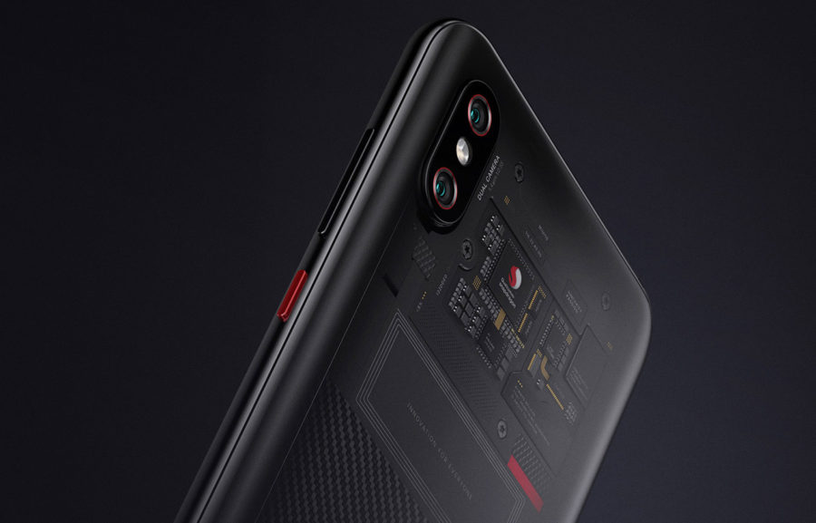 Xiaomi Mi8 Explorer Edition full specifications