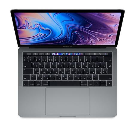 MacBook Pro 13 (Touch Bar)