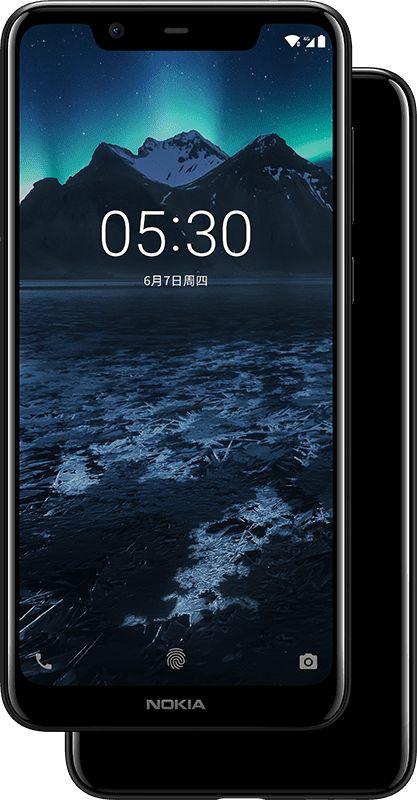 Nokia X5 Black