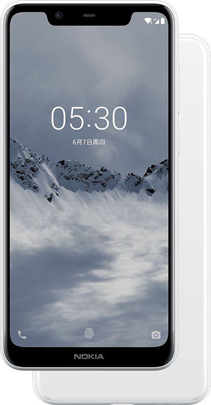 Nokia X5 White
