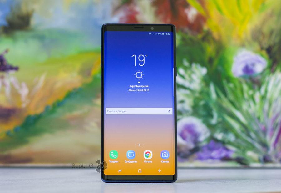 Экран смартфона Samsung Galaxy Note 9