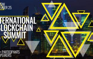 International Blockchain Summit Moscow