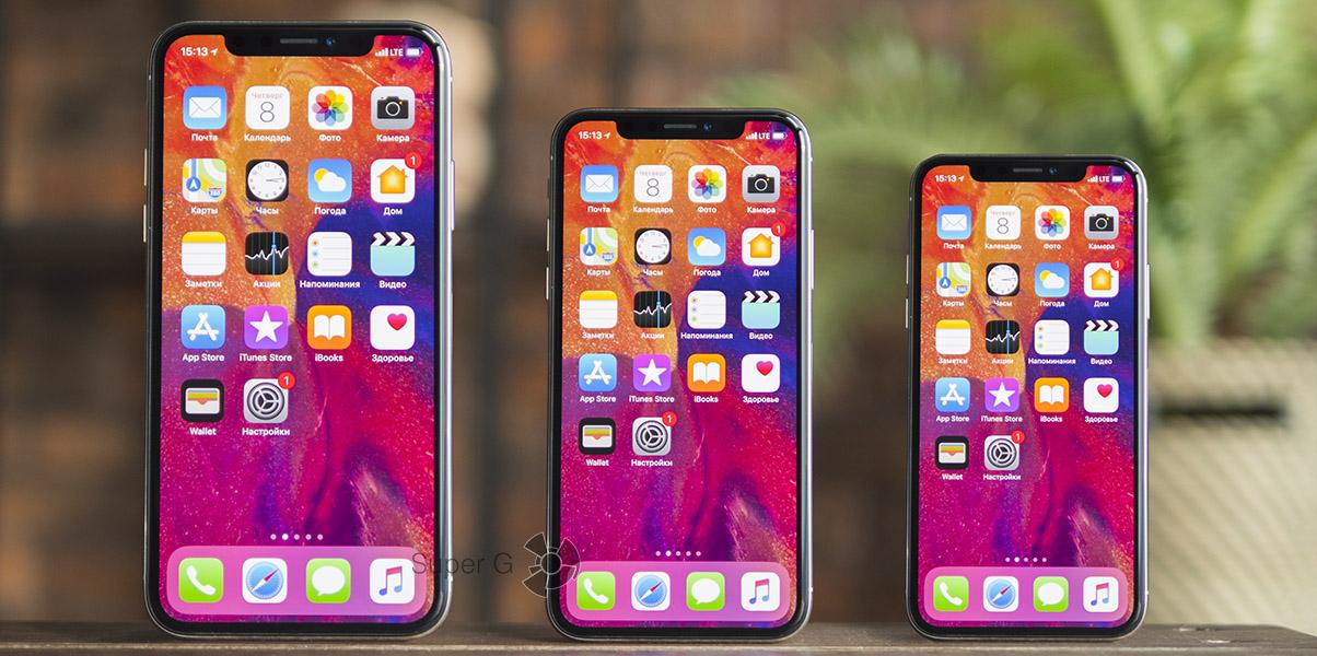 Когда выйдут новые айфоны (2018)?