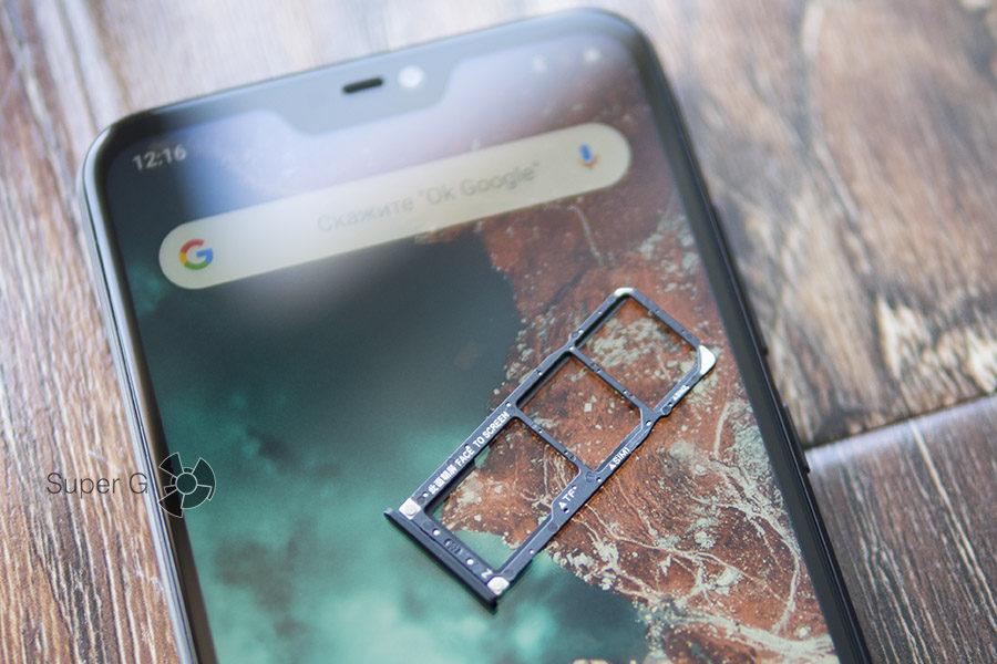 Xiaomi Mi A2 Lite получил раздельный слот под симки и карточку памяти
